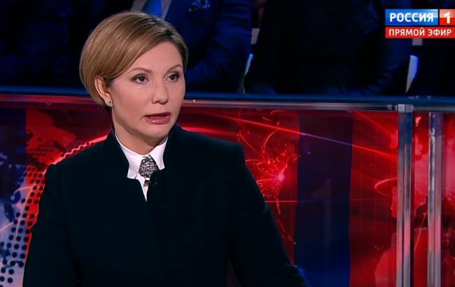 Кадр з відео (YouTube/Росія 24)