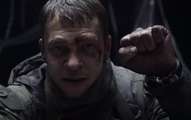 Кадр з фільму (YouTube/Dergkino Ukraine)