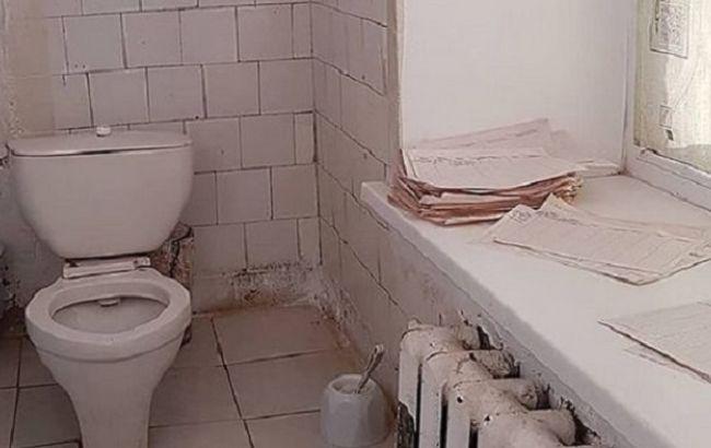 Фото: Туалет в России (Instagram.com)