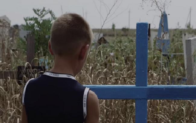 Фото: Діти на Донбасі (Скріншот фільму)