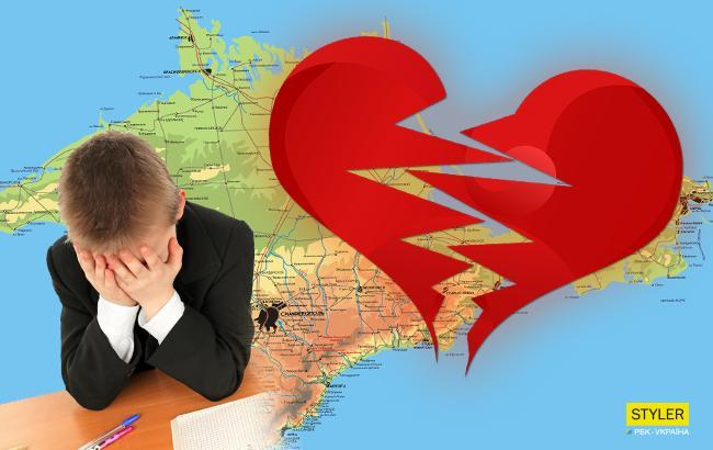 В оккупированном Крыму школьникам запретили отмечать День святого Валентина