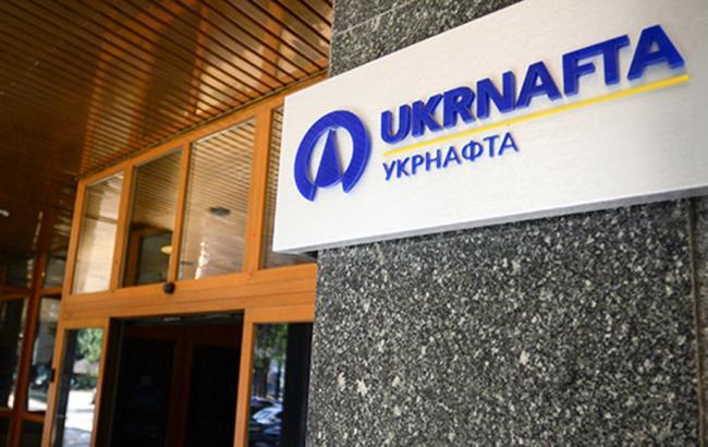 """Засідання Наглядової Ради """"Укрнафти"""" відбудеться завтра в закритому режимі"""