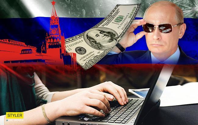 """""""Конвейер лжи"""": россиянин рассказал о деятельности """"фабрики троллей"""""""