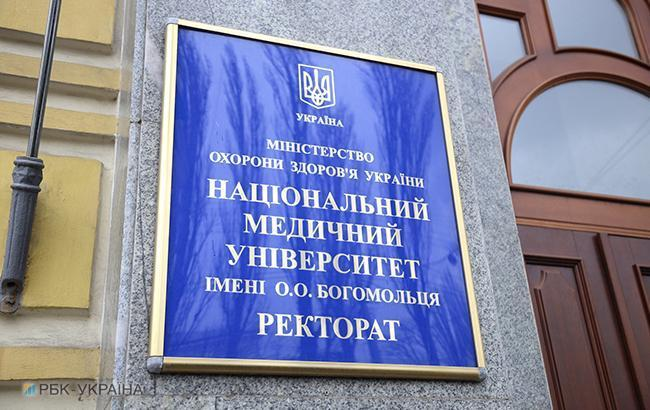 Міністри отримали повідомлення з погрозами через ситуацію з НМУ