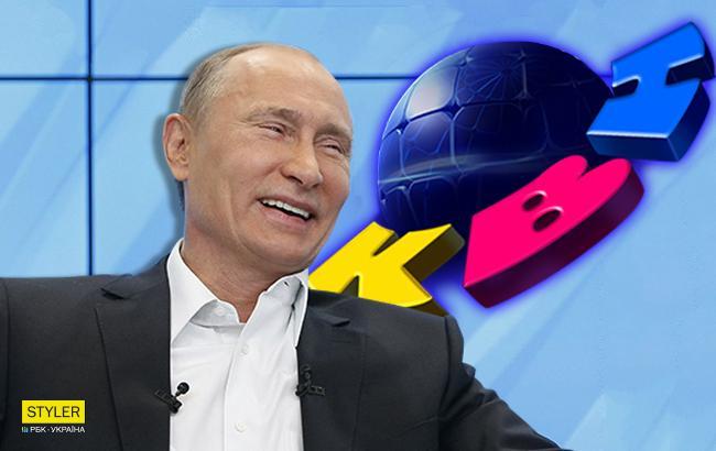 """""""Развлекали барина, жалкое зрелище"""": в сети высмеяли появление Путина в КВН"""