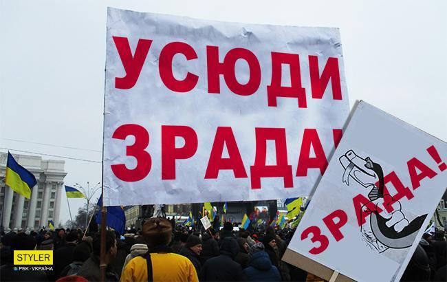 """""""Мы сидим на золотой горе"""": блогер рассказал, как украинцам можно заработать"""