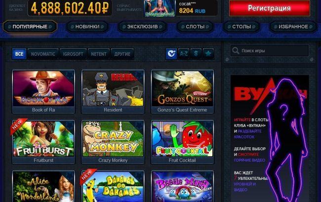 бесплатные игровые автоматы скачать бесплатно azino777.com