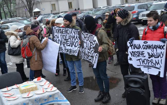 Фото: акція на честь дня народження Кольченко