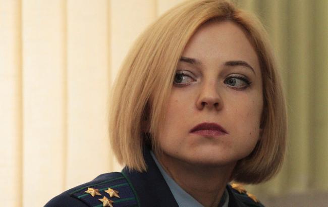 """""""Прокурор"""" Крыма сообщила, что обесточивание полуострова нанесло непоправимый ущерб"""