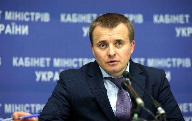 Фото: министр энергетики и угольной промышленности Владимир Демчишин