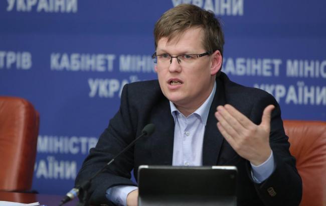 Розенко: у разі зниження ЄСВ до 20% дефіцит фондів соцстрахування сягне понад 130 млрд грн