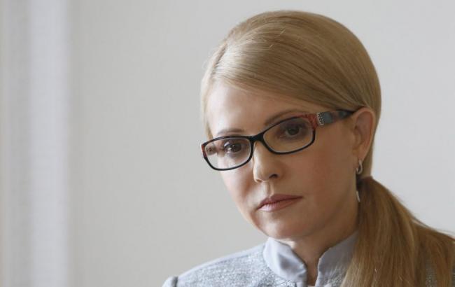 "Фото: Юлия Тимошенко (пресс-служба ""Батькивщины"")"