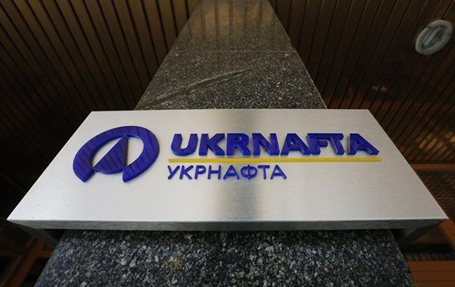 """KPMG проверит деятельность """"Укрнафты"""" на эффективность и потенциальные убытки"""