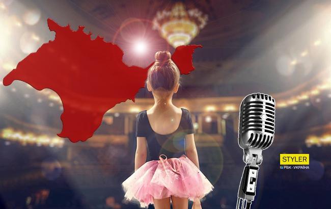 Українка приїхала на російський дитячий конкурс в окупований Крим