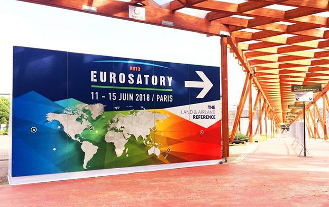 Фото: Eurosatory-2018 (facebook.com.cogeseurosatory)
