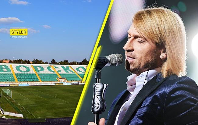 """Вовчиці були не в дусі"": в Полтаве во время концерта Винника фанаты снесли ворота стадиона"
