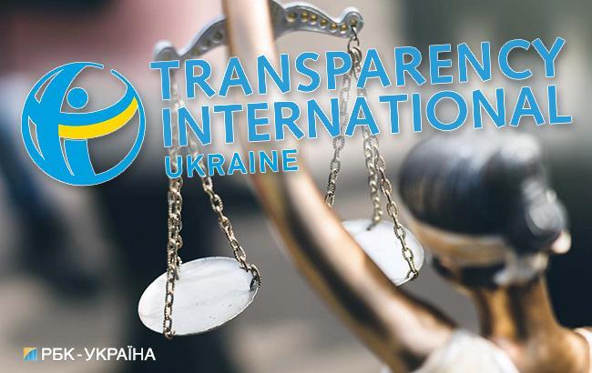 Transparency International закликає виправити норму про апеляцію в законі про антикорупційний суд
