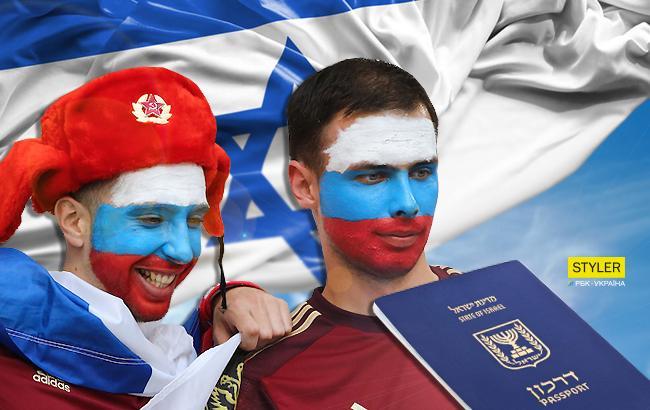 """""""Не тільки Абрамович і Ургант"""": блогер пояснив ажіотаж навколо ізраїльського громадянства серед росіян"""
