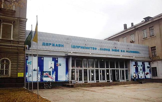 "Фото: ДП ""Завод ім. В.О. Малишева"" (gurkhan.blogspot.com)"
