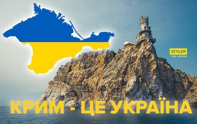 Иллюстративное фото: Крым (Styler)