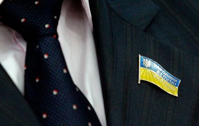 КСУ визнав конституційним президентський законопроект про скасування недоторканності