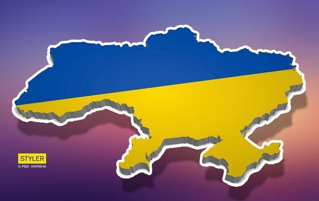 """""""Википедия"""" подвела: хорватский канал показал Украину без Крыма"""