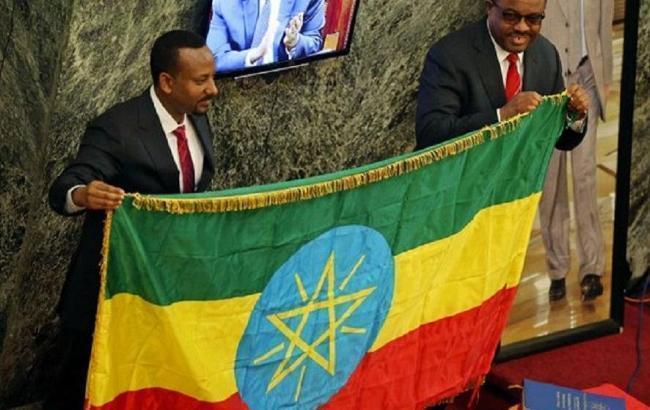 Фото: флаг Эфиопии (twitter.com/dr_abiy)