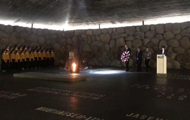 """Принц Вільям відвідав меморіальний комплекс """"Яд ва-Шем"""" в Єрусалимі"""