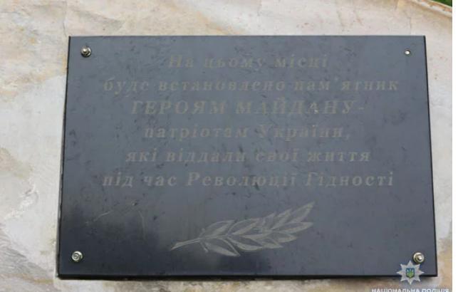 У Сумах молоді люди поглумилися над пам'ятником Героям Майдану