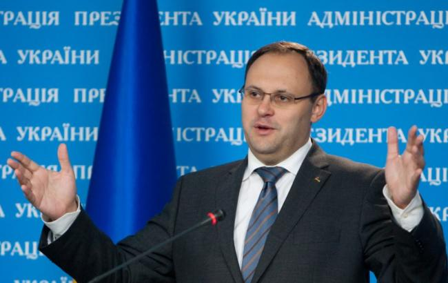 Суд наложил арест на имущество и наличные средства двоюродного брата Каськива