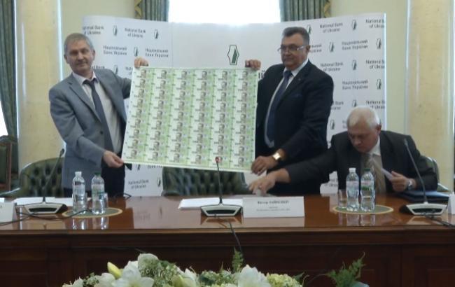 Нацбанк продемонстрировал новейшую купюру в20 грн