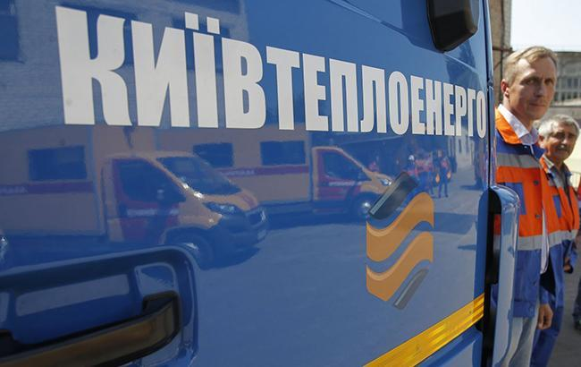 Суд отказался передать долги «Киевэнерго» КП «Киевтеплоэнерго»