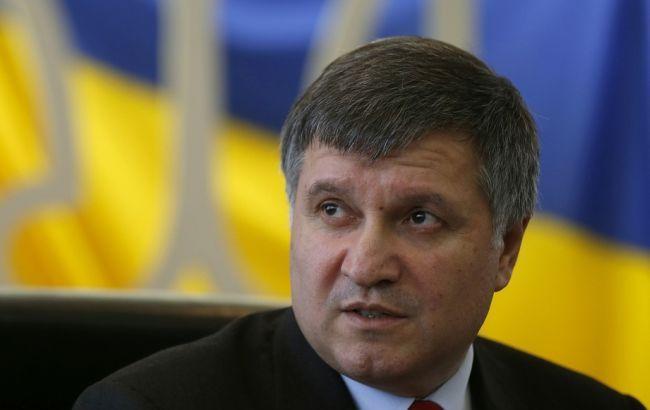 Аваков: с начала года уволены 47 тысяч правоохранителей