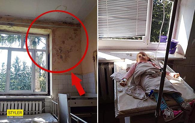 """""""Это ужас"""": в сети показали фото детского отделения в больнице на Закарпатье"""