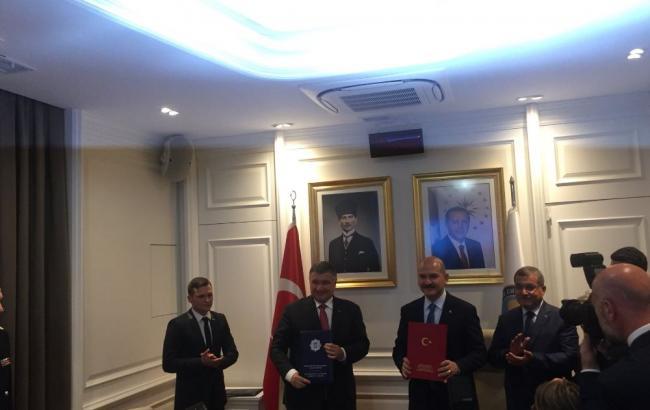 Україна та Туреччина підписали меморандум про співпрацю між правоохоронними органами