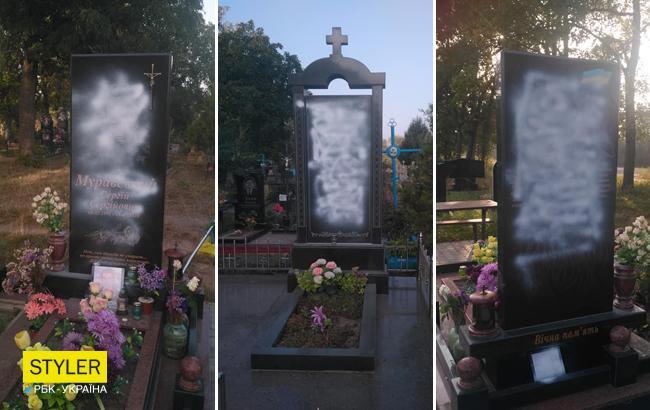 Под Винницей вандалы надругались над могилой героя АТО (фото)