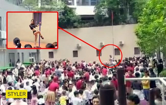 Директора дитячого садка звільнили через танець на пілоні (відео)
