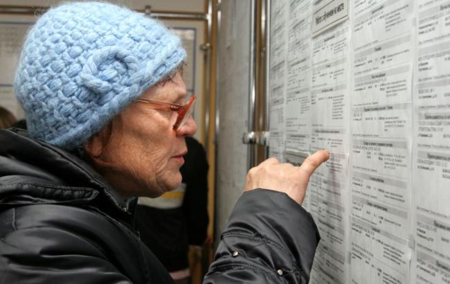 В Украине в ноябре стало больше безработных