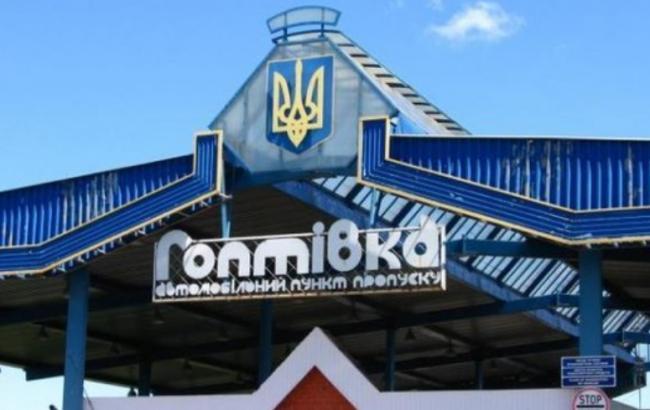 Из-за нового закона: награнице сРоссией вХарьковской области— пробки