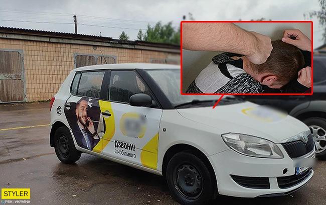 Колаж (РБК-Україна)