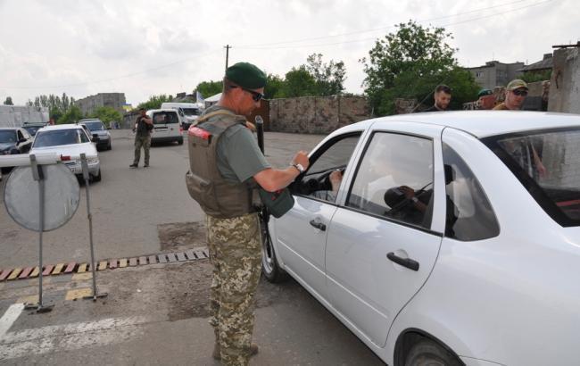 Фото: КПВВ на Донбассе (dpsu.gov.ua)