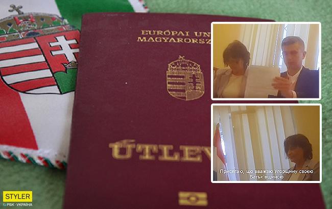 Угорщина грає на боці Москви, - Огризко щодо видачі паспортів у Береговому