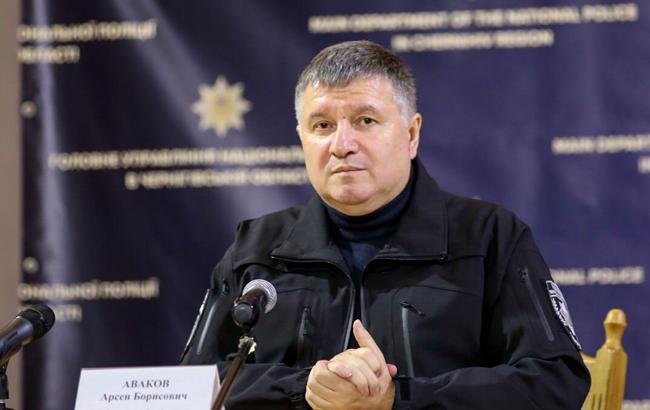 """Украина присоединилась к румыно-молдавскому центру обмена данными """"Галац"""""""