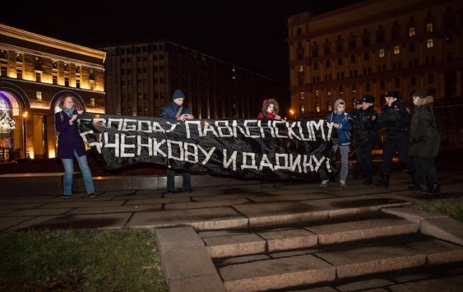 Фото: активисты у здания ФСБ