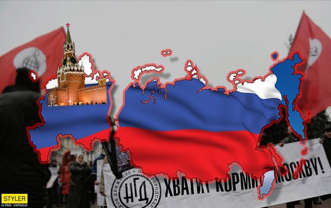 """""""Хватит кормить Москву"""": в России оценили шансы на распад своей страны"""