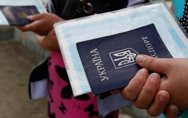 В Украине используют 1,5 миллиона недействительных паспортов