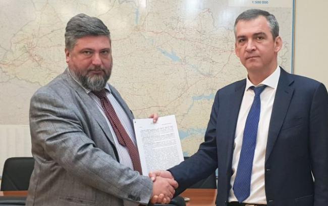 """Нафтогаз"" підписав мирову угоду з ""Київтеплоенерго"""