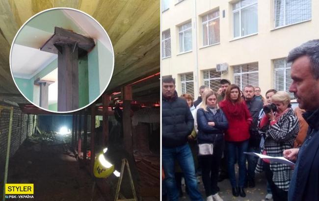 Обвал этажа в школе в Броварах: стены подперли железом и пустили детей учиться (фото)