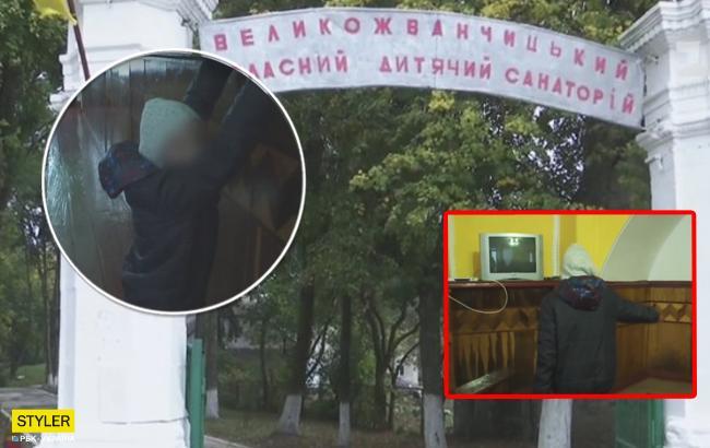В Хмельницкой области воспитатель санатория издевался над детьми: появилось продолжение скандала