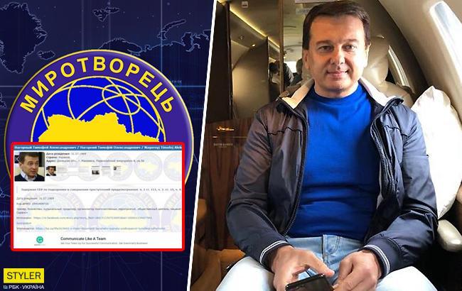 """Бывший муж Подкопаевой угодил в базу """"Миротворца"""""""
